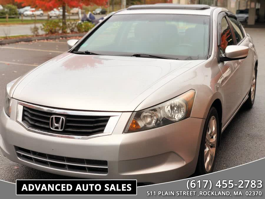 Used 2008 Honda Accord Sdn in Rockland, Massachusetts   Advanced Auto Sales. Rockland, Massachusetts