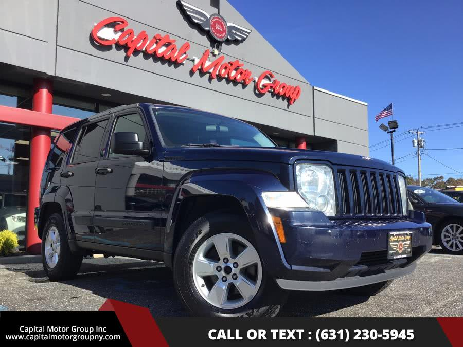 Used 2012 Jeep Liberty in Medford, New York | Capital Motor Group Inc. Medford, New York