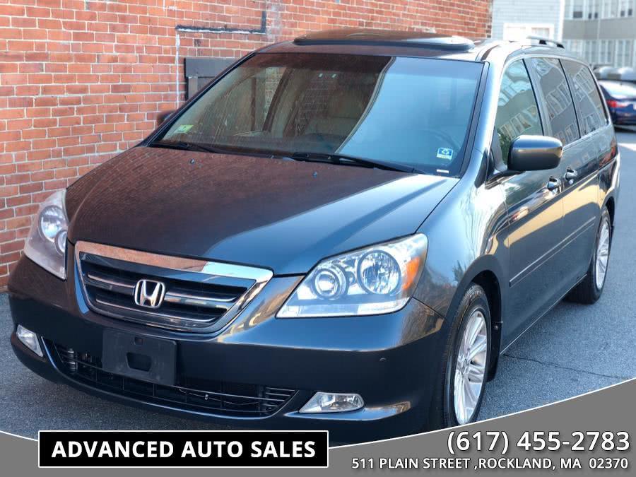 Used 2005 Honda Odyssey in Rockland, Massachusetts   Advanced Auto Sales. Rockland, Massachusetts