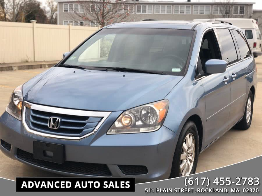 Used 2008 Honda Odyssey in Rockland, Massachusetts | Advanced Auto Sales. Rockland, Massachusetts