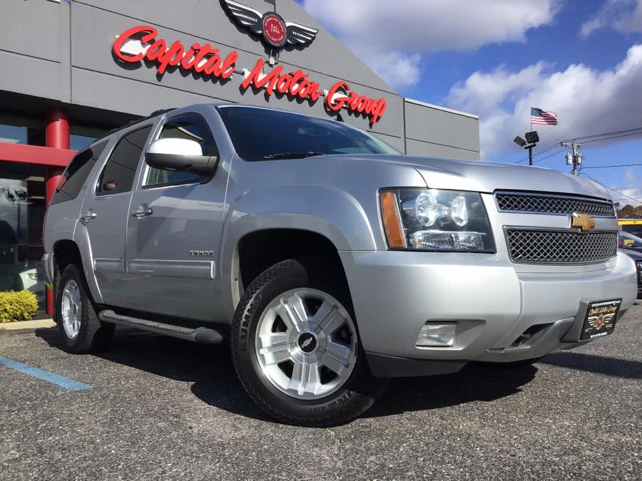 Used 2012 Chevrolet Tahoe in Medford, New York | Capital Motor Group Inc. Medford, New York