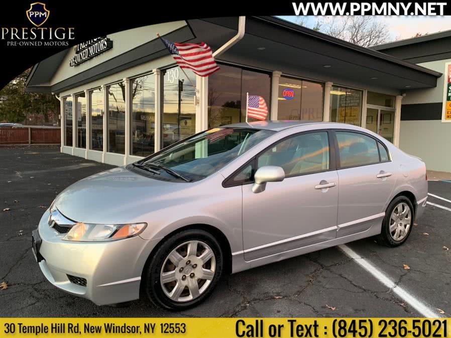 Used 2009 Honda Civic Sdn in New Windsor, New York   Prestige Pre-Owned Motors Inc. New Windsor, New York