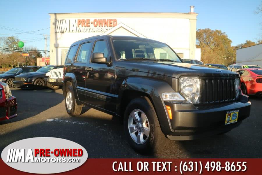 Used 2011 Jeep Liberty in Huntington, New York | M & A Motors. Huntington, New York