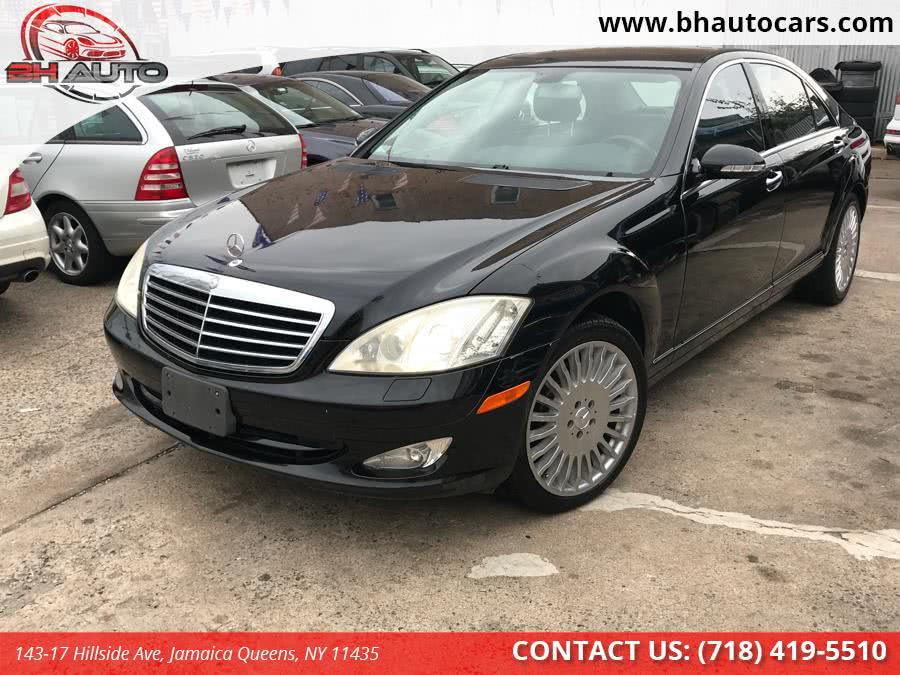 2007 Mercedes-Benz S-Class 4dr Sdn 5.5L V8 RWD, available for sale in Jamaica Queens, NY