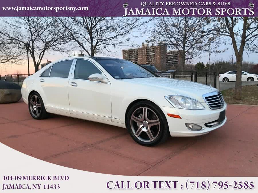Used 2007 Mercedes-Benz S-Class in Jamaica, New York | Jamaica Motor Sports . Jamaica, New York
