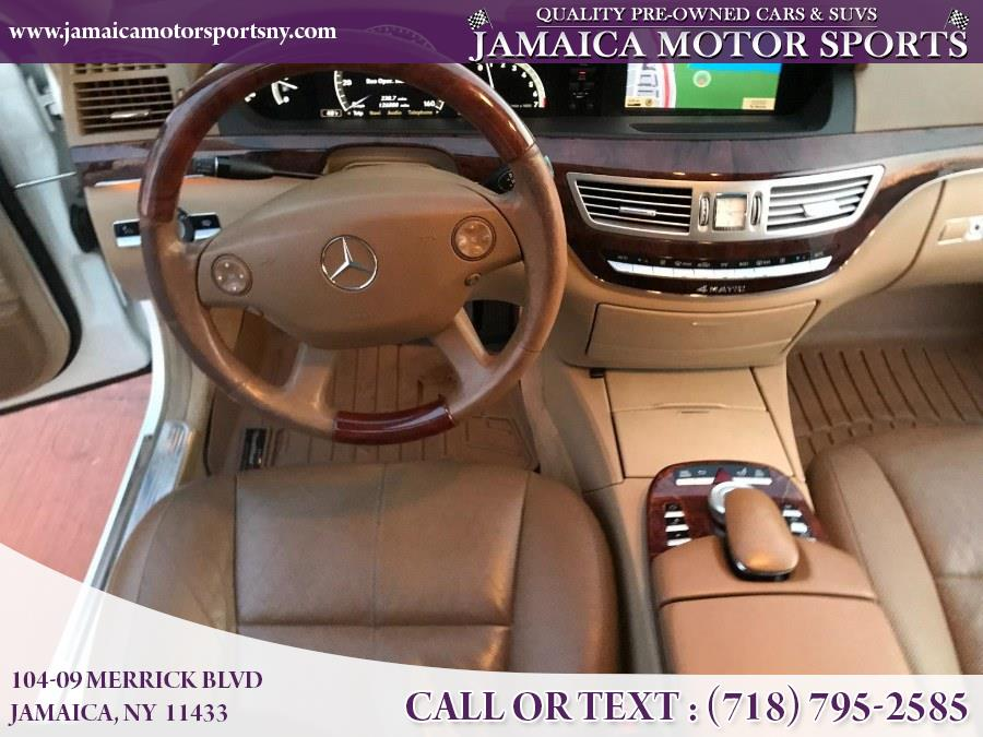 2007 Mercedes-Benz S-Class 4dr Sdn 5.5L V8 4MATIC, available for sale in Jamaica, New York | Jamaica Motor Sports . Jamaica, New York