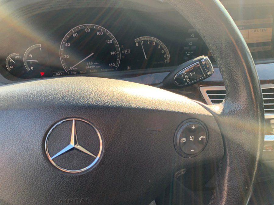 2007 Mercedes-Benz S-Class 4dr Sdn 5.5L V8 RWD, available for sale in Brooklyn, New York | Wide World Inc. Brooklyn, New York