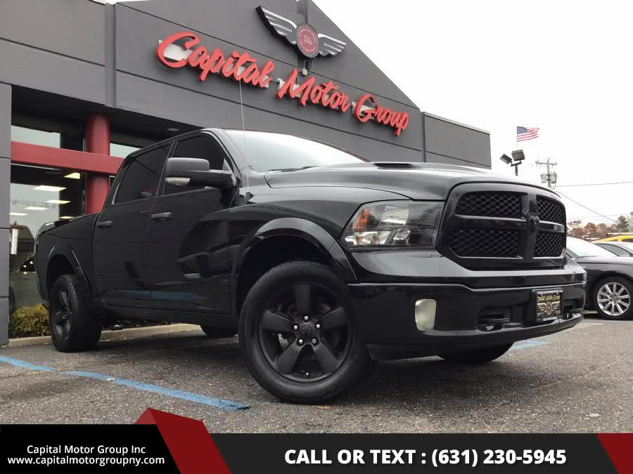 Used 2015 Ram 1500 in Medford, New York | Capital Motor Group Inc. Medford, New York