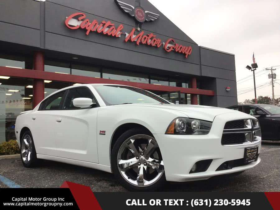 Used 2012 Dodge Charger in Medford, New York | Capital Motor Group Inc. Medford, New York