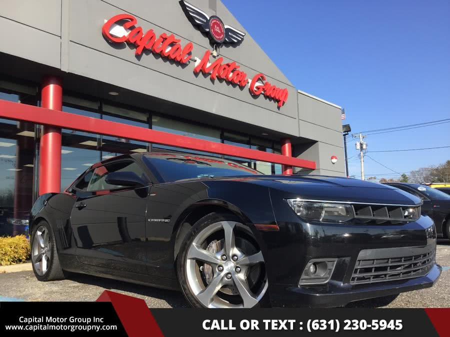 Used 2014 Chevrolet Camaro in Medford, New York | Capital Motor Group Inc. Medford, New York