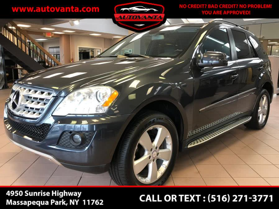 Used 2011 Mercedes-Benz M-Class in Massapequa Park, New York | Autovanta. Massapequa Park, New York