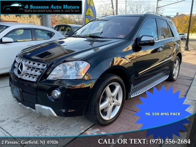 Used 2009 Mercedes-benz M-class in Garfield, New Jersey | 4 Seasons Auto Motors. Garfield, New Jersey