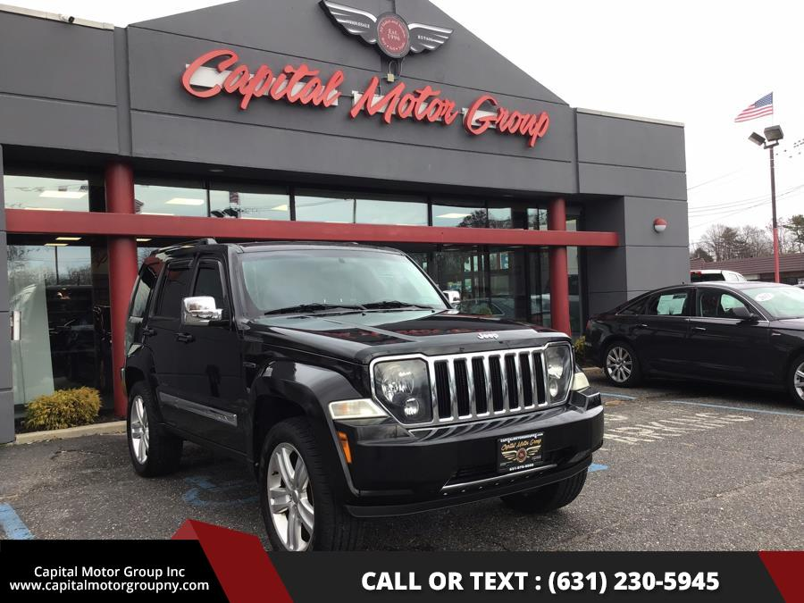 2011 Jeep Liberty 4WD 4dr Sport, available for sale in Medford, New York | Capital Motor Group Inc. Medford, New York