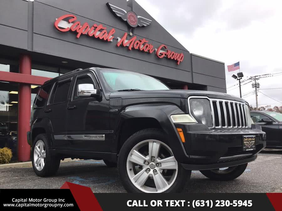 Used 2011 Jeep Liberty in Medford, New York | Capital Motor Group Inc. Medford, New York