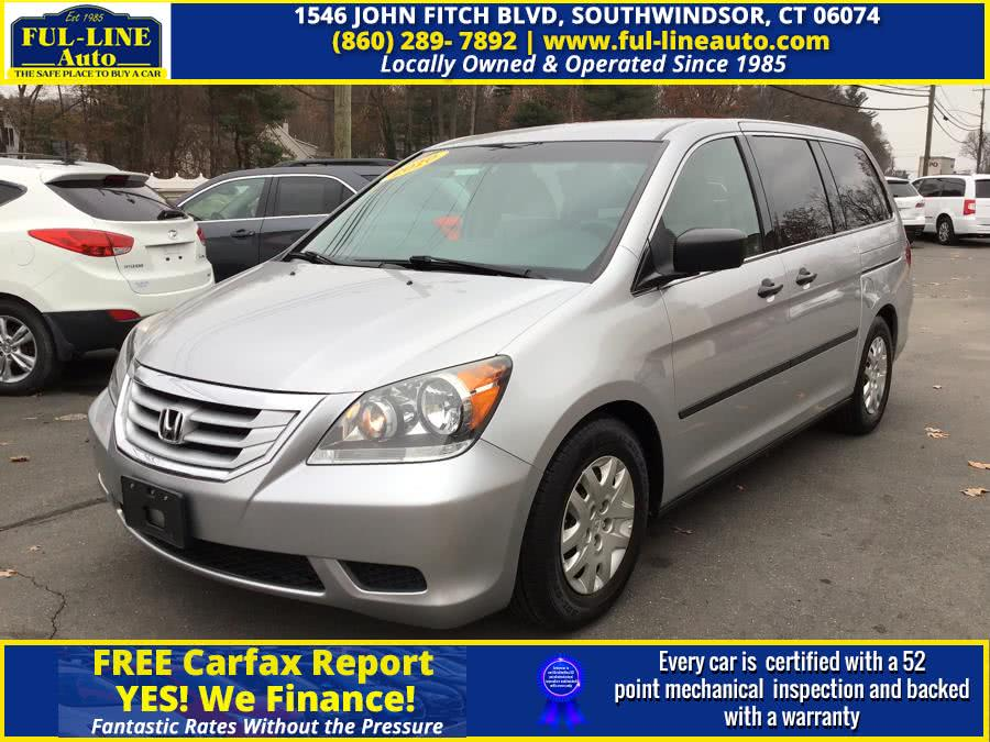 Used 2010 Honda Odyssey in South Windsor , Connecticut | Ful-line Auto LLC. South Windsor , Connecticut