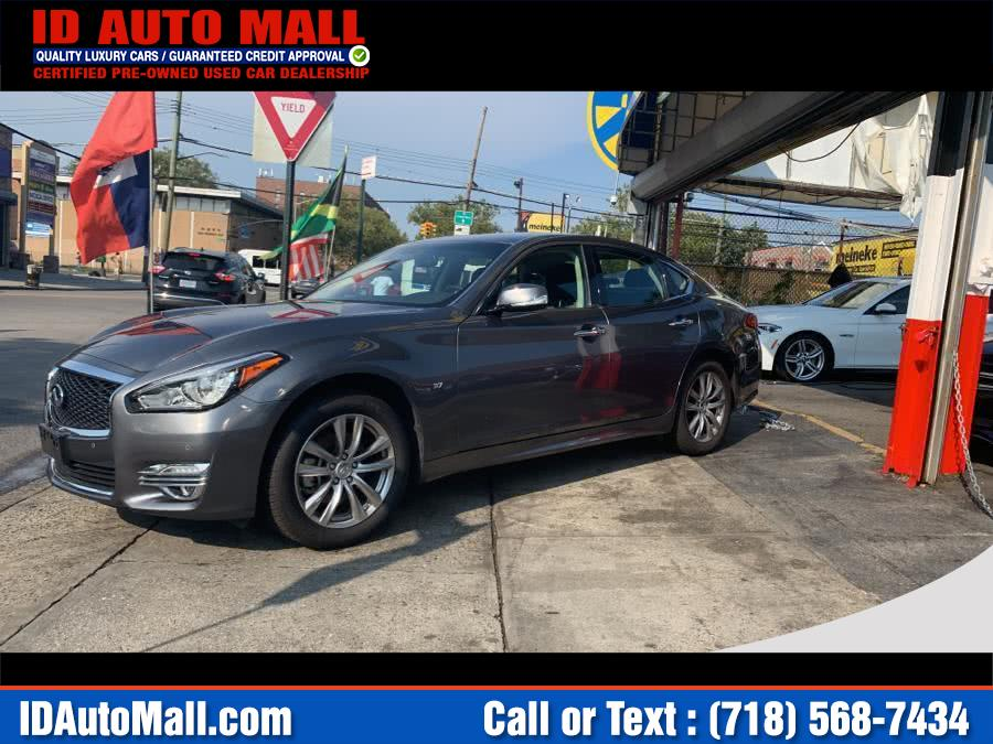 Used 2019 Infiniti Q70 in South Richmond Hill, New York | ID Auto Mall . South Richmond Hill, New York