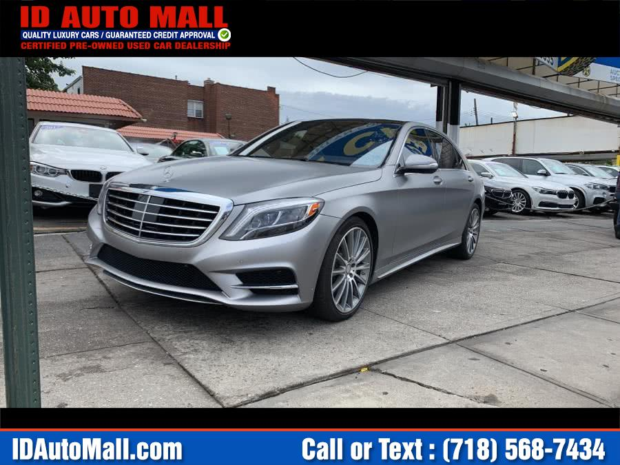 Used 2016 Mercedes-benz S-class in South Richmond Hill, New York | ID Auto Mall . South Richmond Hill, New York