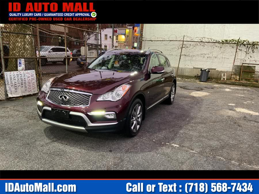 Used 2017 Infiniti Qx50 in South Richmond Hill, New York | ID Auto Mall . South Richmond Hill, New York