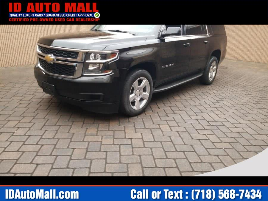Used 2016 Chevrolet Suburban in South Richmond Hill, New York | ID Auto Mall . South Richmond Hill, New York