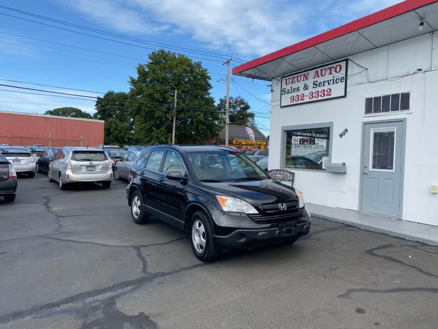 Used 2009 Honda CR-V in West Haven, Connecticut | Uzun Auto. West Haven, Connecticut