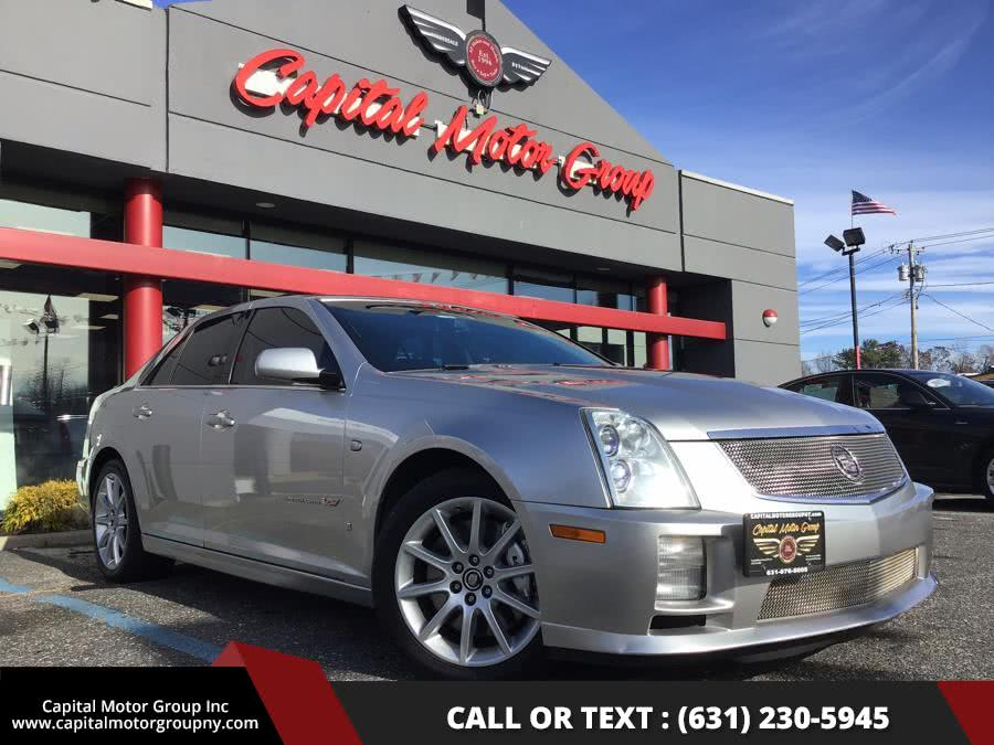 Used 2006 Cadillac STS-V in Medford, New York | Capital Motor Group Inc. Medford, New York