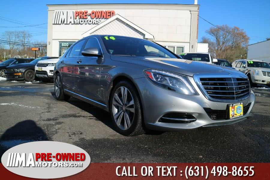 Used 2014 Mercedes-Benz S-Class in Huntington, New York | M & A Motors. Huntington, New York