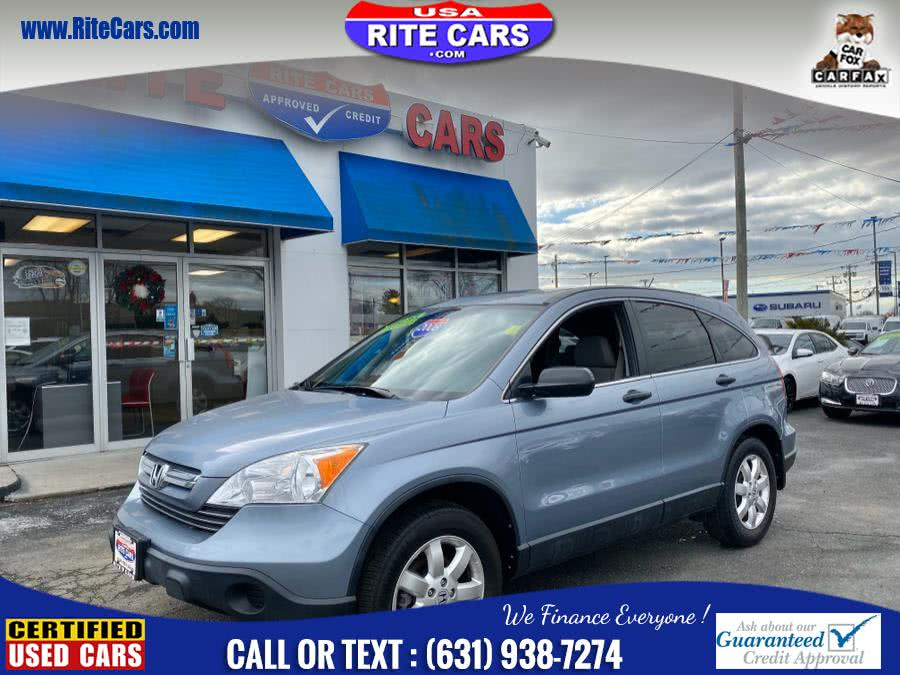 Used 2008 Honda CR-V in Lindenhurst, New York | Rite Cars, Inc. Lindenhurst, New York