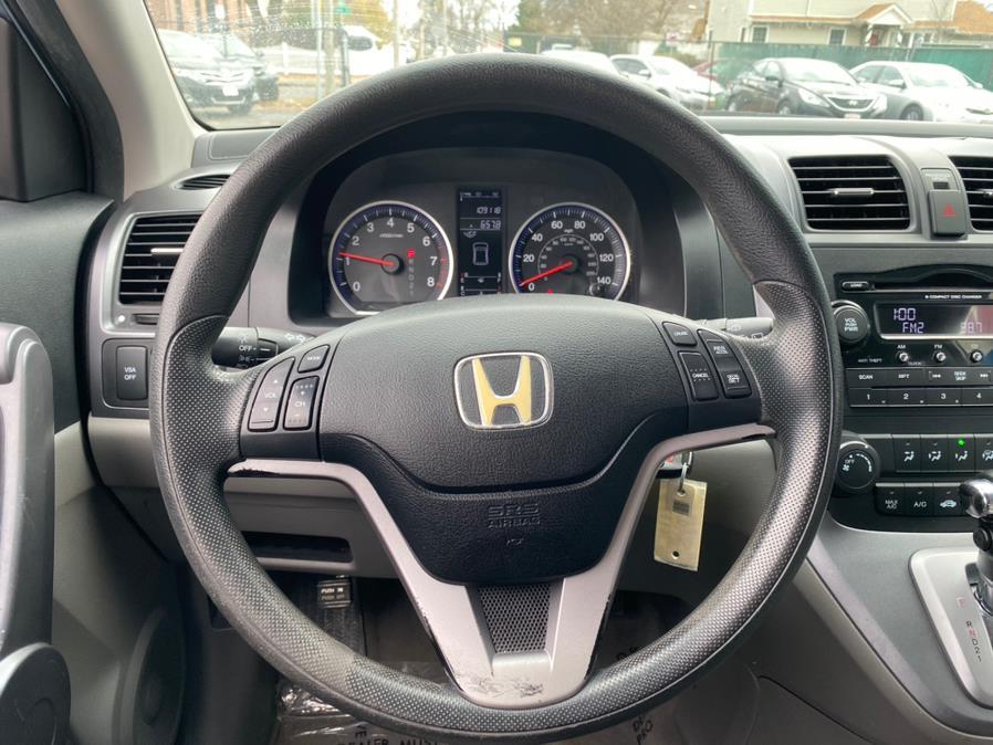 2008 Honda CR-V 4WD 5dr EX, available for sale in Lindenhurst, New York | Rite Cars, Inc. Lindenhurst, New York