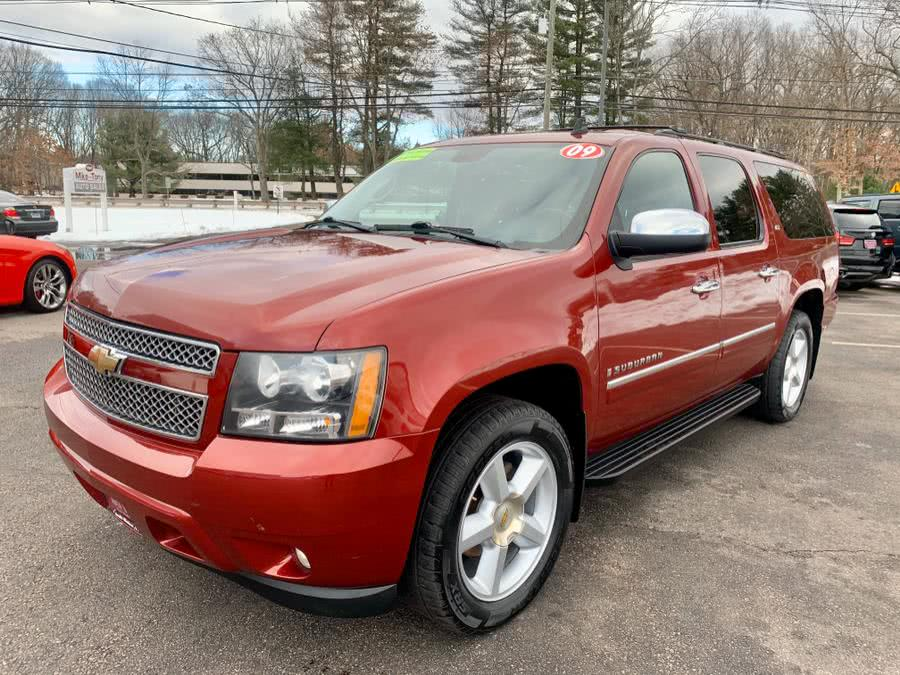 Used 2009 Chevrolet Suburban in South Windsor, Connecticut | Mike And Tony Auto Sales, Inc. South Windsor, Connecticut