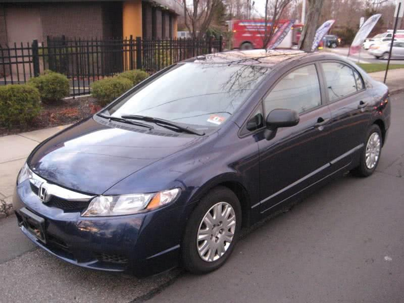 Used Honda Civic VP 4dr Sedan 5A 2010 | Rite Choice Auto Inc.. Massapequa, New York