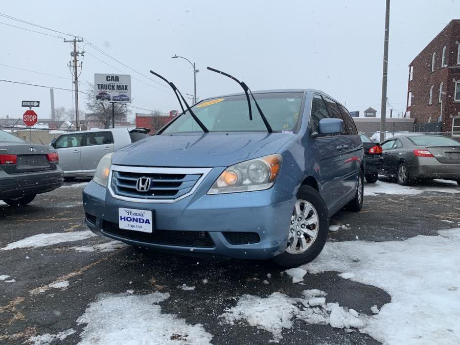 Used 2010 Honda Odyssey in Springfield, Massachusetts | Absolute Motors Inc. Springfield, Massachusetts