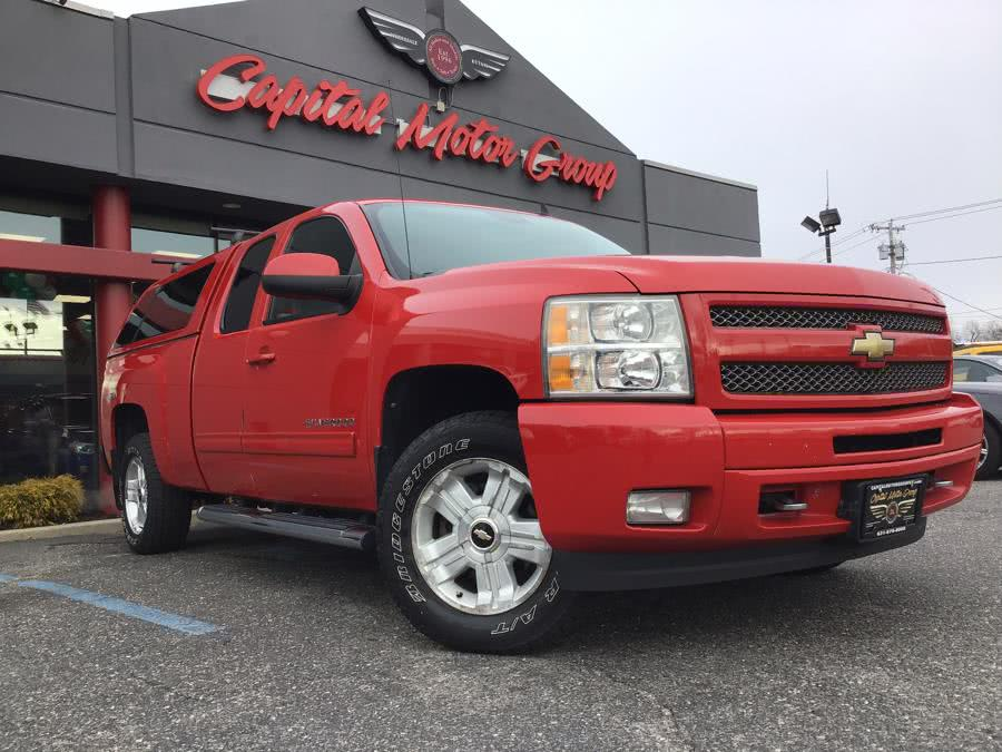 Used 2011 Chevrolet Silverado 1500 in Medford, New York | Capital Motor Group Inc. Medford, New York