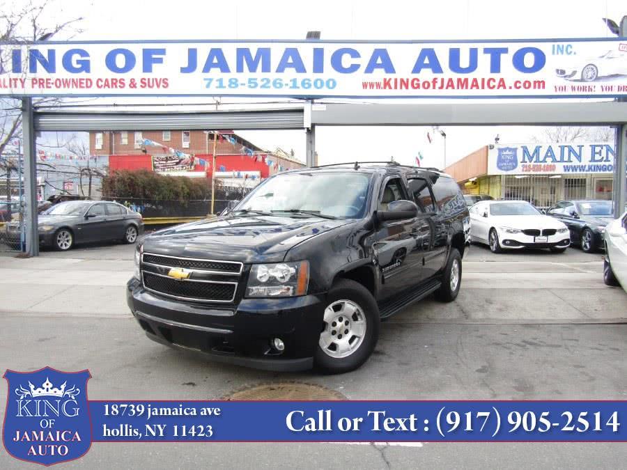 Used Chevrolet Suburban 4WD 4dr 1500 LT 2013 | King of Jamaica Auto Inc. Hollis, New York