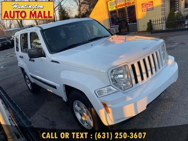 Used 2011 Jeep Liberty in Huntington Station, New York | Huntington Auto Mall. Huntington Station, New York