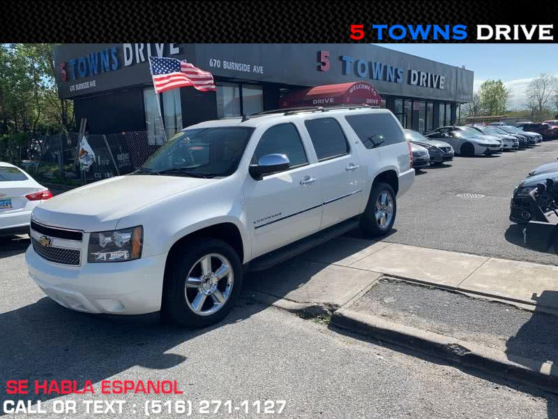 Used 2014 Chevrolet Suburban in Inwood, New York | 5townsdrive. Inwood, New York