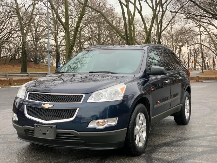 Used 2012 Chevrolet Traverse in Brooklyn, New York | Sports & Imports Auto Inc. Brooklyn, New York