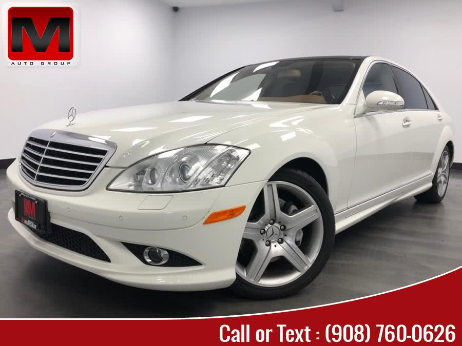 Used 2008 Mercedes-Benz S-Class in Elizabeth, New Jersey | M Auto Group. Elizabeth, New Jersey