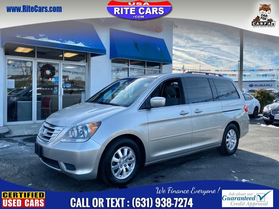 Used Honda Odyssey 5dr EX 2009 | Rite Cars, Inc. Lindenhurst, New York