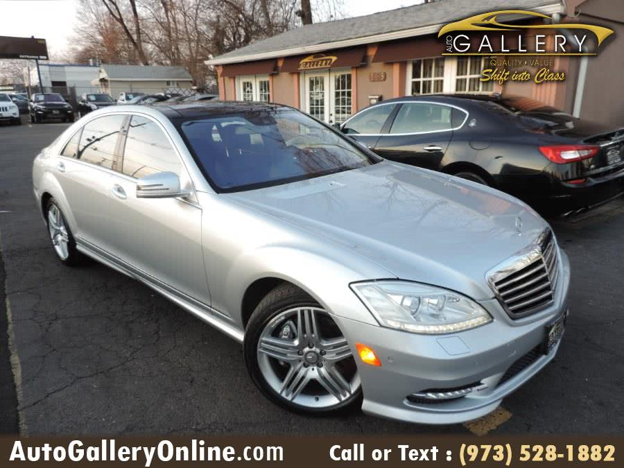 Used 2013 Mercedes-Benz S-Class in Lodi, New Jersey | Auto Gallery. Lodi, New Jersey