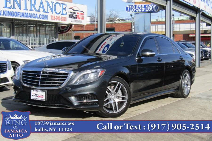 Used 2016 Mercedes-Benz S-Class in Hollis, New York | King of Jamaica Auto Inc. Hollis, New York